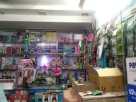 Store Images 1 of Calcutta Artificial Jewellery
