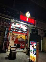 Store Images 1 of Kulfisthan