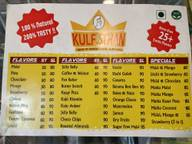 Store Images 4 of Kulfisthan