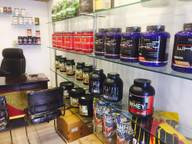 Store Images 1 of Pro Fitness Supplements
