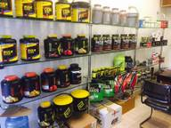 Store Images 2 of Pro Fitness Supplements