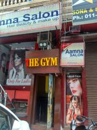 Store Images 3 of Dronacharya's The Gym