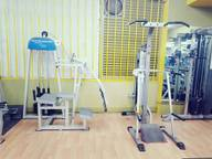 Store Images 1 of Eurofit Gym And Aerobics