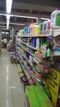 Store Images 1 of Poorti Supermarket