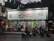 Store Images 3 of Poorti Supermarket