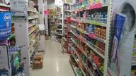 Store Images 4 of Poorti Supermarket