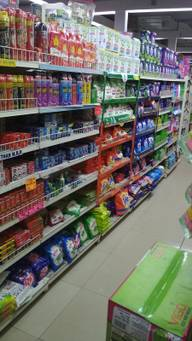 Store Images 5 of Poorti Supermarket