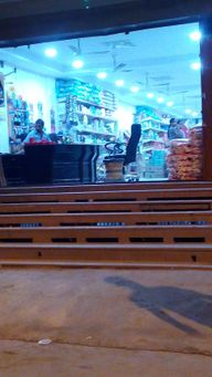 Store Images 1 of Shubham Trading
