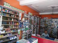 Store Images 1 of Aggarwal Medicos