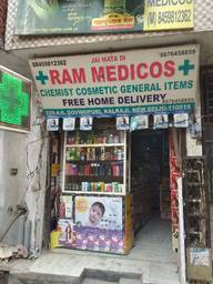 Store Images 1 of Ram Medicos