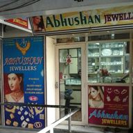 Store Images 2 of Abhushan Jewellers