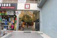 Store Images 2 of Ray Ethnic