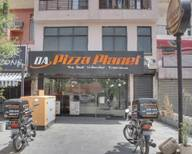 Store Images 2 of Da' Pizza Planet