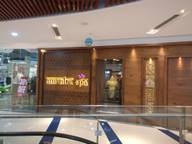 Store Images 1 of Amantra Spa