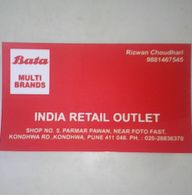 Store Images 2 of India Retail Outlet