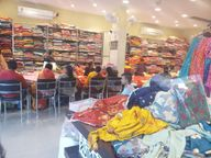 Store Images 1 of Rajoria Saree Collection