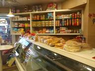 Store Images 1 of Premsay Foods