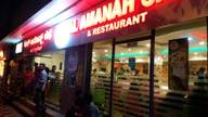 Store Images 3 of Al Amanah Cafe