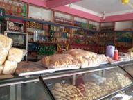 Store Images 1 of Nainas Pastries & Sweets