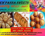 Store Images 14 of New Panna Sweets