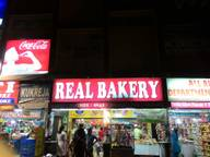 Store Images 2 of Real Bakery