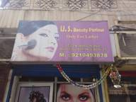 Store Images 2 of Us Beauty Parlor