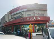 Store Images 2 of Richlook Store