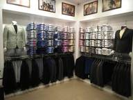 Store Images 1 of The Raymond Shop