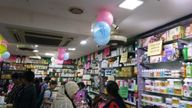 Store Images 1 of Barakah Beauty Solutions