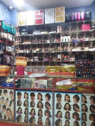 Store Images 2 of Beauty Centre