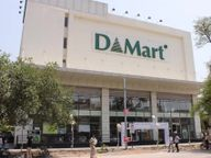 Store Images 2 of D Mart