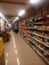 Store Images 3 of D Mart