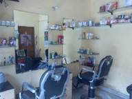 Store Images 1 of Handsame Hair Salon