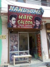 Store Images 2 of Handsame Hair Salon