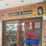 Store Images 2 of Choice Beauty Salon