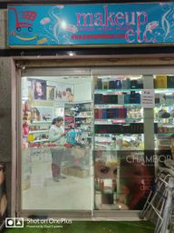 Store Images 1 of Make Up Etc