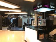 Store Images 1 of Purp Salon