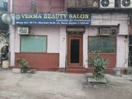 Store Images 1 of Verma Beauty Parlour