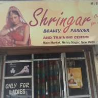 Store Images 2 of Shrinagar Beauty Parlour And Training Center