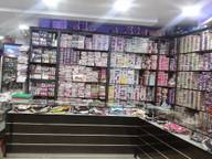 Store Images 2 of Anu Beauty