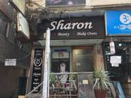 Store Images 1 of Metro Beauty Parlour