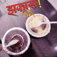 Sheetal Sweets, Behram Baug photo 1