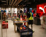 Store Images 4 of Puma