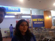 Metro Cash & Carry photo 4