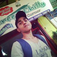 Green Chilly photo 12