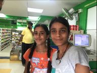 Customer Images 3 of Nilgiri's